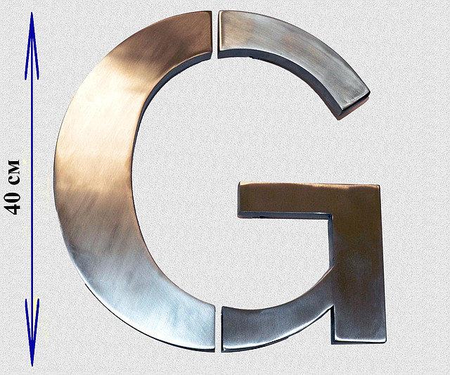 """Ручка дверная в виде буквы """"G"""", арт: 01-040"""