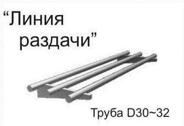 Линия раздачи, арт: 18-028