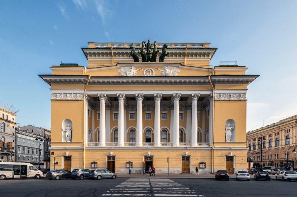 Государственный академический Малый театр КГИОП